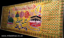Yellow milad banner king size ( brand new ) ref: Y9901